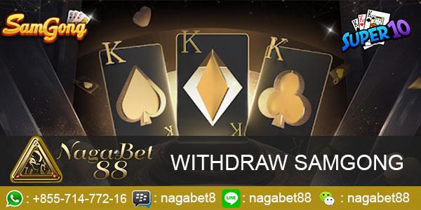 withdraw-samgong